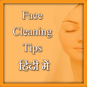 Face Cleaning Tips