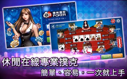 BB撲克-BB Poker