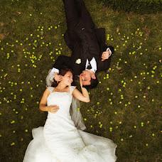 Wedding photographer Reshat Aliev (ReshatAliev). Photo of 04.04.2014