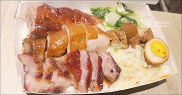 筷子手燒臘食堂