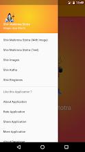 Shiv Mahimna Stotra screenshot thumbnail
