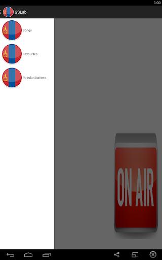 Mongolia Radio Songs