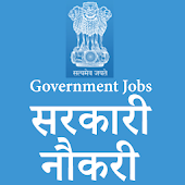 Sarkari Naukri(Government Job)