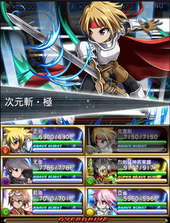 勇者前線 Brave Frontier- screenshot