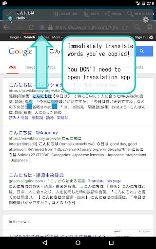 玩免費工具APP|下載在翻译复制 - Copy Translator - app不用錢|硬是要APP
