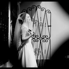 Wedding photographer Aleksandr Zoff (AlexZoFF). Photo of 22.05.2015