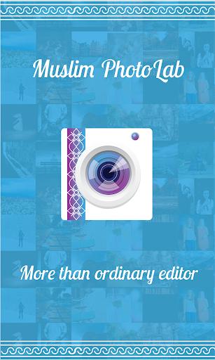 Muslim Photo Pro