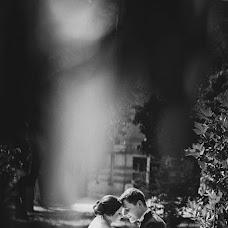 Wedding photographer Aleksandr Vakarchuk (quizzical). Photo of 07.11.2014