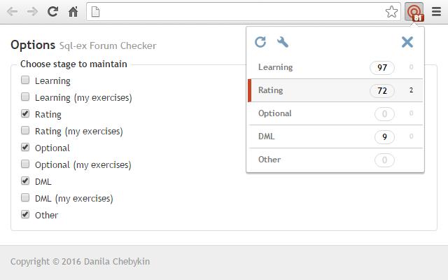 Sql-ex Forum Checker