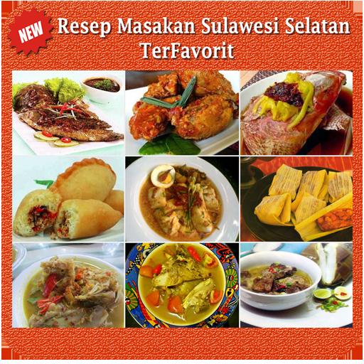 Resep Masakan Sulawesi Selatan