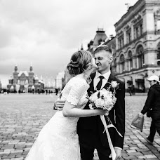 Wedding photographer Aleksandra Kosova (afelialu). Photo of 04.05.2018