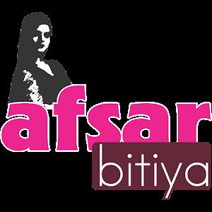 Afsar City