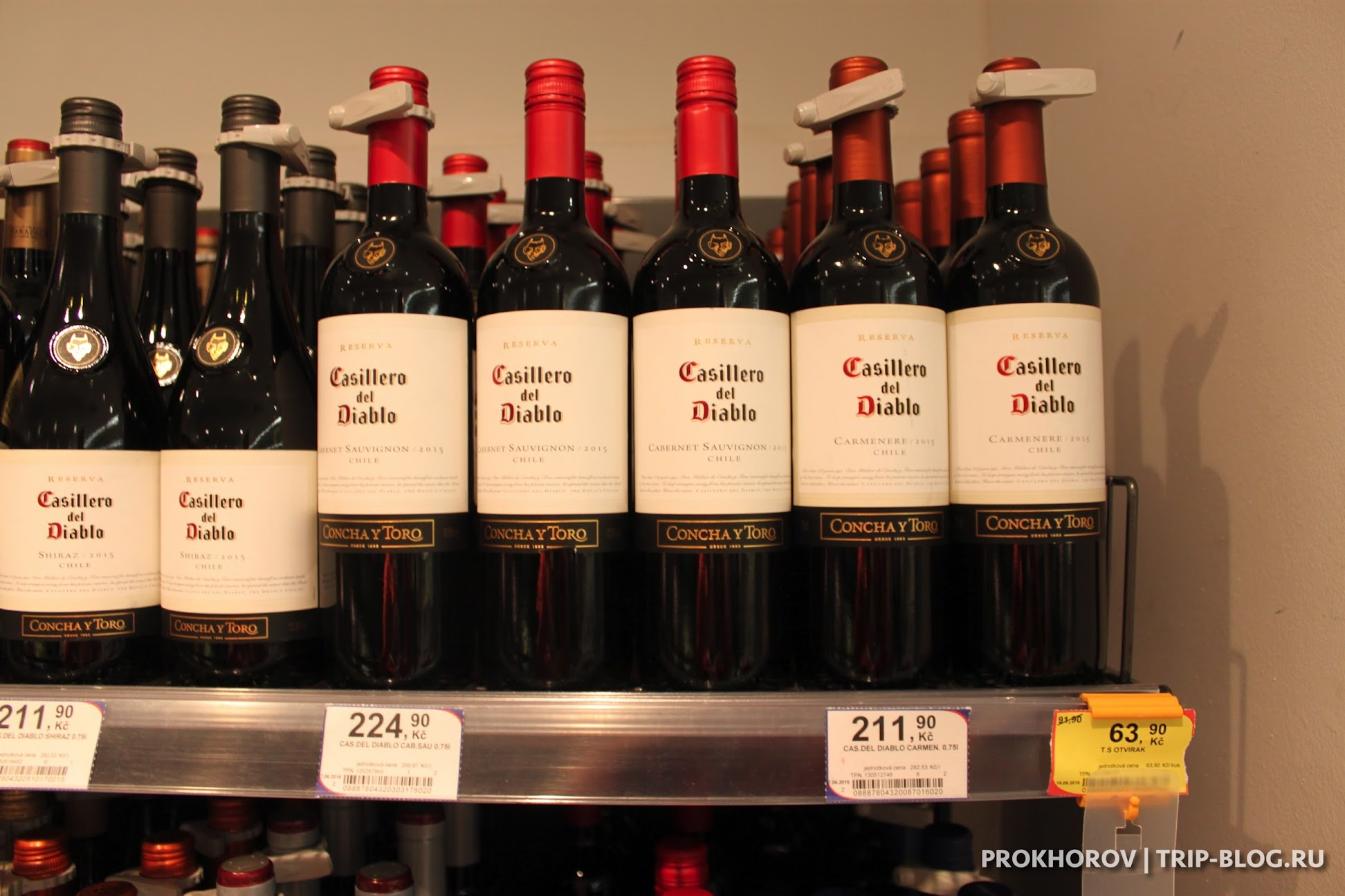 Вино в Tesco Прага