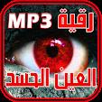 حصن نف.. file APK for Gaming PC/PS3/PS4 Smart TV