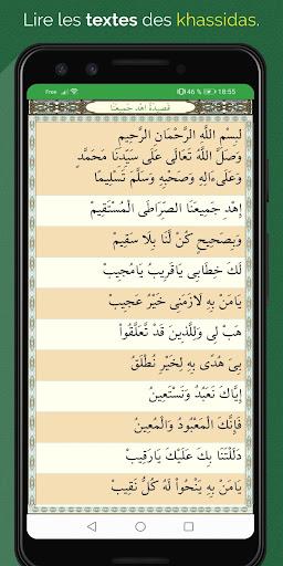 QasidasFreeApp screenshots 8