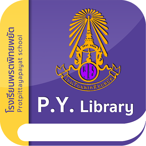 P.Y. Library