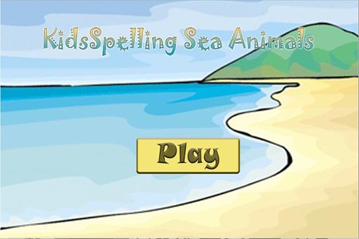 スペルの単語の海の動物