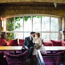 Hochzeitsfotograf Paola Cermak (pinkpixel). Foto vom 01.02.2016