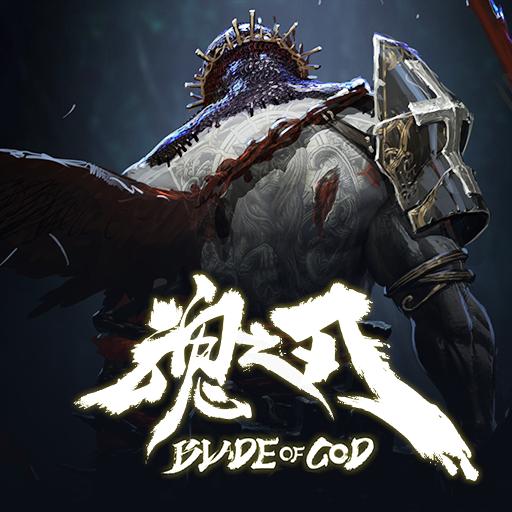 Blade of God : Vargr Souls