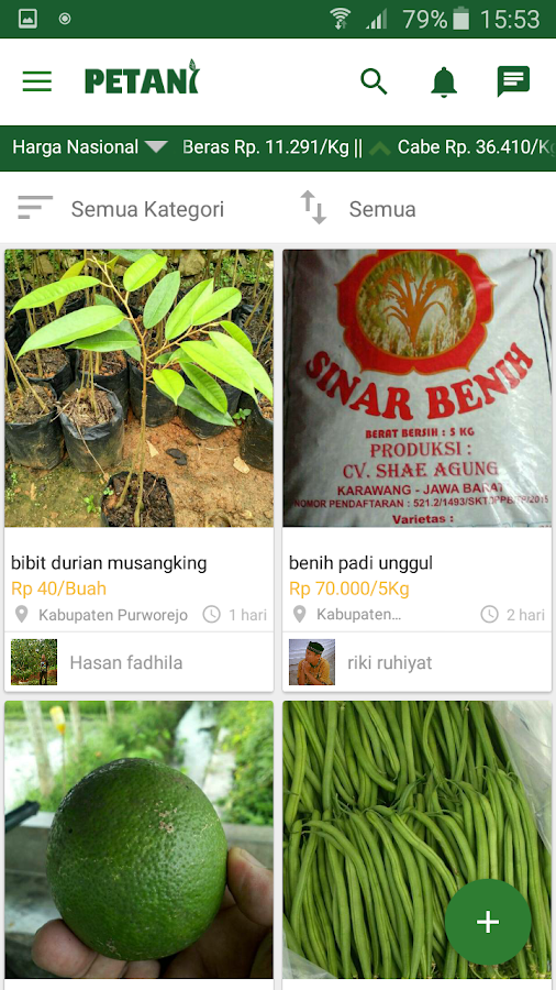 PETANI- screenshot
