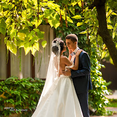 Wedding photographer Elena Svistunova (lisenoklll). Photo of 26.10.2016
