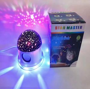 Lampa muzicala Bluetooth cu proiectie stele si luna