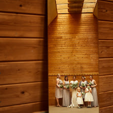 Wedding photographer Donatella Barbera (donatellabarbera). Photo of 14.05.2018