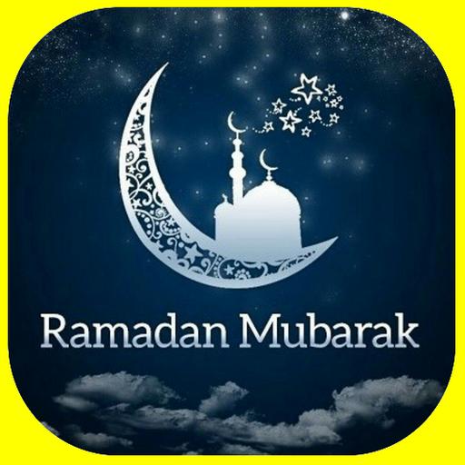 Ramadan Karem رمضان كريم Aplikacije Na Google Playu