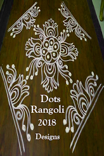 Simple Rangoli Designs with Dots Easy Step by Step - náhled