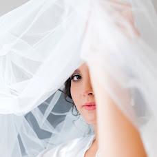 Wedding photographer Marina Demchenko (DemchenkoMarina). Photo of 04.09.2018