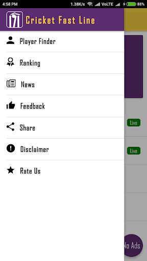 Cricket FastLine 5.1 screenshots 2