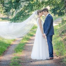 Wedding photographer Gabriel Joannas (Gabrieljoannas). Photo of 06.07.2018