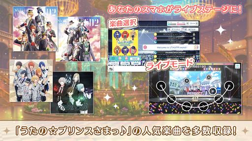 うたの☆プリンスさまっ♪ Shining Live 2.9.0 screenshots 1