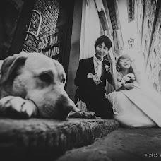 Wedding photographer Elena Foresto (elenaforesto). Photo of 30.06.2015