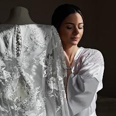 Wedding photographer Oleg Kostin (studio1). Photo of 16.11.2018