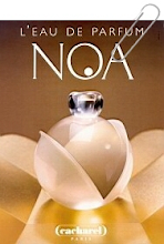 Photo: Großhandel Kosmetik http://gb.perfume.com.tw/english/