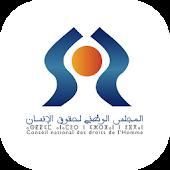 CNDH Maroc