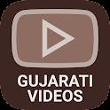 Gujarati Videos icon