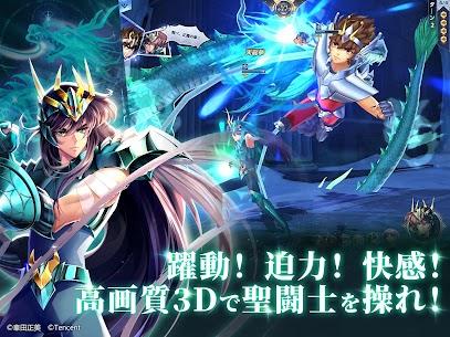 聖闘士星矢 ライジングコスモ (Unlimited Money) 7