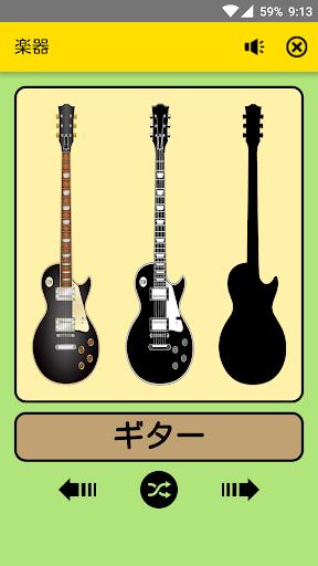 子供用楽器