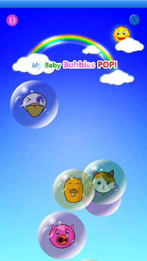 My baby game  screenshot 1