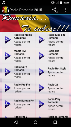 Radio Romania HD
