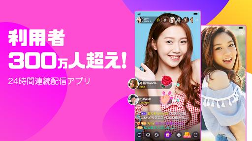 DokiDoki Live(ドキドキライブ)-ライブ動画と生放送が視聴できる無料配信アプリ 2.5.18 screenshots 1