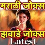 Latest Marathi Jokes Icon