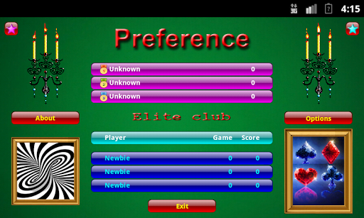 Преферанс - Preference