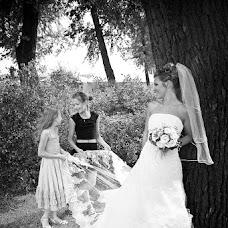 Wedding photographer Nyusha Khromova (Nusha). Photo of 10.01.2017