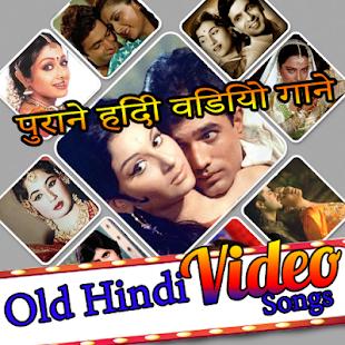 Old Hindi Songs Free Download: - Hira Mani - Medium