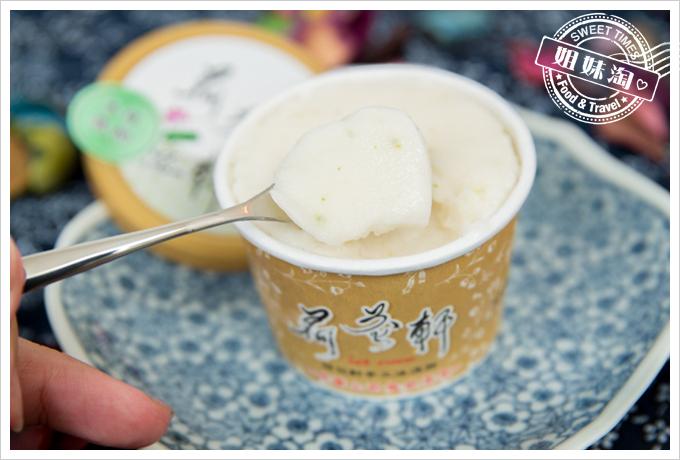 小琉球荷花軒手工冰淇淋團購宅配青檸雪酪