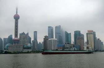 Photo: Shanghai downtown