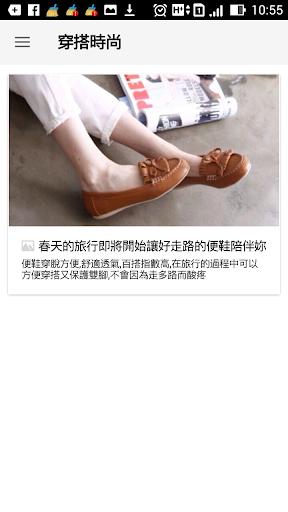 玩購物App Onni韓國精品美妝線上購物免費 APP試玩